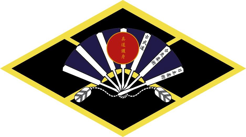SHIN DO GOSHIN KAI